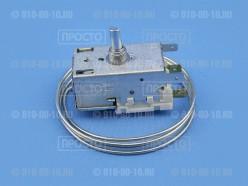 Терморегулятор Ranco К-50 (0,8) L3392
