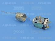Терморегулятор ТАМ133-1,3М C00851092