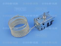 Терморегулятор Danfoss для Indesit, Ariston (C00267541)