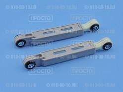 Комплект амортизаторов стиральной машины Bosch, Siemens, Neff (675595)