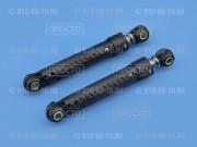 Комплект амортизаторов стиральной машины Bosch, Siemens (439565)