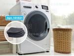 Антивибрационные подставки для стиральных машин 4 шт