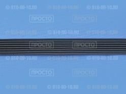 Ремень для стиральных машин 1195 H7 EL, Ariston, Indesit (C00089652)