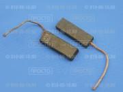 Щетки электродвигателя стиральных машин Indesit, Bosch, AEG (50265479001)