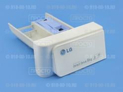 Диспенсер (лоток) для моющих средств стиральных машин LG (AGL74652510)