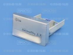 Диспенсер (лоток) для моющих средств стиральных машин LG (AGL74773910)