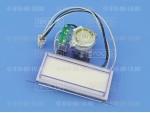 Моторизированная воздушная заслонка для холодильников Ariston, Indesit (C00261572)