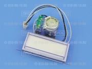 Моторизированная воздушная заслонка для холодильников Ariston, Indesit C00141454