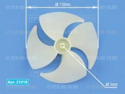 Крыльчатка вентилятора морозильной камеры Samsung (DA31-00019A)