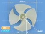Крыльчатка вентилятора Indesit, Ariston (C00856127)