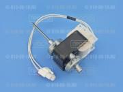 Электродвигатель вентилятора обдува компрессора LG (4680JB1026B)