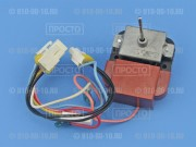Электродвигатель вентилятора Samsung (DA31-00147B)