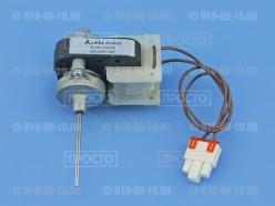 Крыльчатка электродвигателя вентилятора холодильника LG (5901JA1023A)
