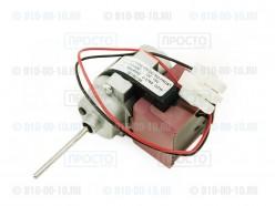 Электродвигатель вентилятора холодильников Daewoo, Bosch (D4612AAA20)