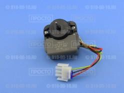 Электродвигатель вентилятора морозильной камеры Electrolux, Zanussi, AEG, Küppersbusch (2260074014)