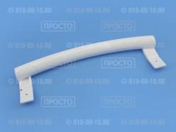 Ручка двери белая для холодильниковLG (AED34420702)