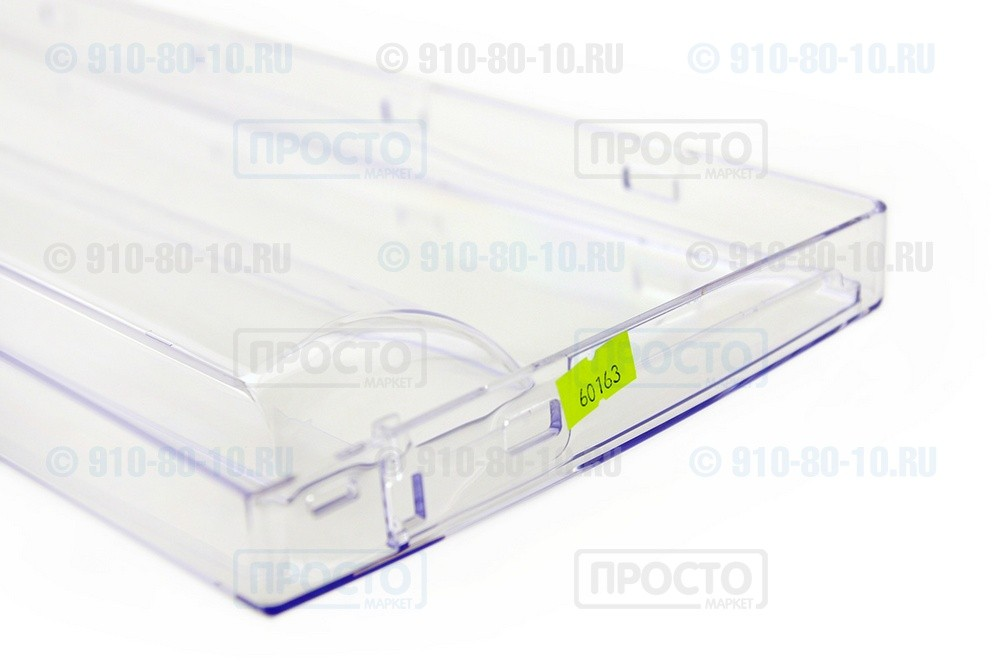 Samsung Rl50rrcmg Инструкция