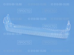 Балкон прозрачный к холодильнику Samsung (DA63-01123D)