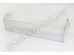 Балкон под бутылки холодильника Electrolux, Zanussi (4071437463)