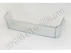 Балкон под бутылки холодильника Electrolux, Zanussi (4055049961)