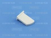 Толкатель кнопки вентилятора Stinol (С00857172)