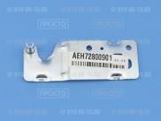Петля верхняя  для холодильников LG (AEH72800901)