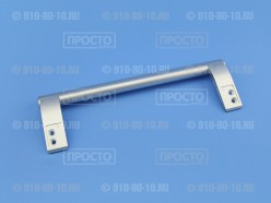 Ручка двери серая для холодильниковLG (AED72973801)