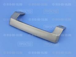Ручка двери серая для холодильниковBEKO (4900060400)