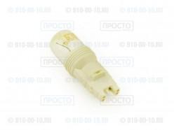 Лампа для холодильника с цоколем Electrolux, AEG, Kupperbusch, Bosch
