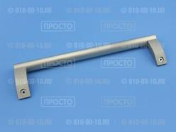 Ручка серая для холодильников Bosch, Siemens (677693)