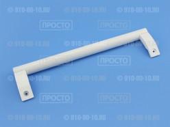 Ручка белая для холодильников Bosch, Siemens (701479)