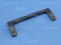 Ручка (скоба) двери для холодильников Атлант (775373400211)