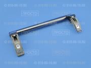 Ручка двери для холодильниковLG (AED73552905)