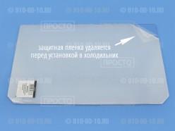 Полка стеклянная над овощными ящиками Hotpoint-Ariston, Indesit, Ariston (C00280888)