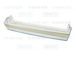 Балкон холодильника AEG, Electrolux,Husqvarna (2651048023)