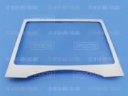 Полка стеклянная средняя для холодильников Samsung (DA67-00149D)