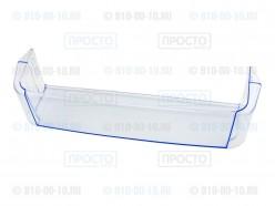 Балкон под бутылки холодильника Electrolux (2086043029)