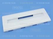 Щиток морозильной камеры белый холодильников Indesit, Ariston (C00041969)