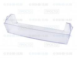Балкон под бутылки холодильника Electrolux, AEG, Rex (2646013017)