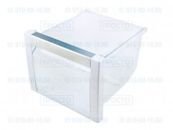 Ящик морозильной камеры Bosch, Siemens (705813)