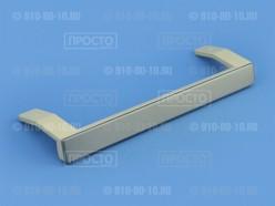 Ручка двери бежевая для холодильниковBEKO (5907610900)