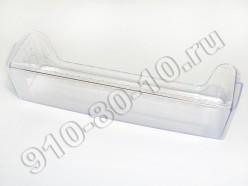 Балкон прозрачный к холодильнику Samsung (DA63-01728A)