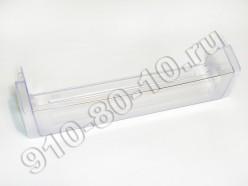 Балкон прозрачный к холодильнику Samsung (DA63-01351E)