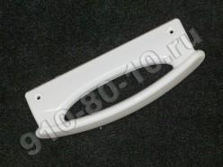 Ручка белая  для холодильников Whirlpool, Bauknecht (481231019093)