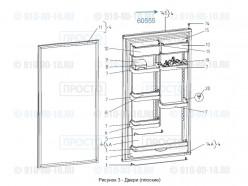 Накладка двери-ручка со втулками Атлант-Минск (371323306100)