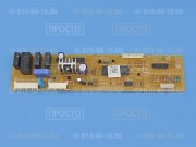 Модуль (плата) управления для холодильника Samsung (DA41-00042C)