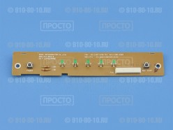 Модуль (плата) индикации для холодильника Samsung (DA41-00232A)