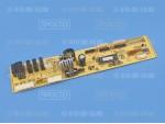 Модуль (плата) управления для холодильника Samsung RL33 (DA41-00462B)
