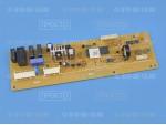 Модуль (плата) управления для холодильника Samsung (DA41-00018C)