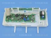 Модуль управления холодильника Electrolux (2082948429)